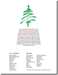 Christmas Scrip Flier Front